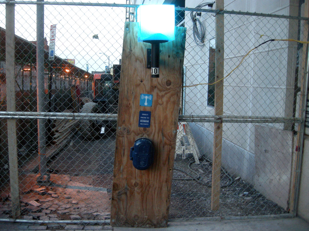 UofR emergency street phone