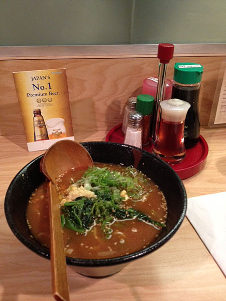 Miso soup with homemade soba noodles & vegetables, topped w/ 3 kinds of seaweed