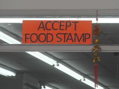 Avenue U Brooklyn Food Stamp sign