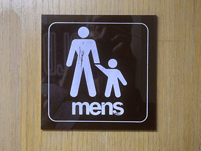 Mens Room Brighton Town Hall
